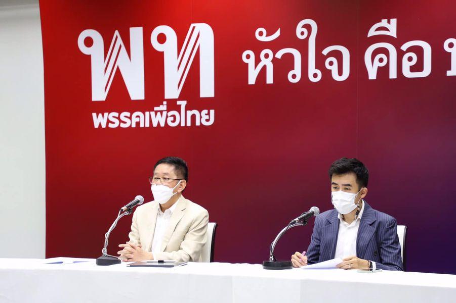 """""""เพื่อไทย"""" พอใจผลงานชำแหละร่างพ.ร.บ.งบปี 65  ชี้นายกฯ จำนนต่อข้อเท็จจริง  ตอบไม่ได้-ไปไม่เป็น"""