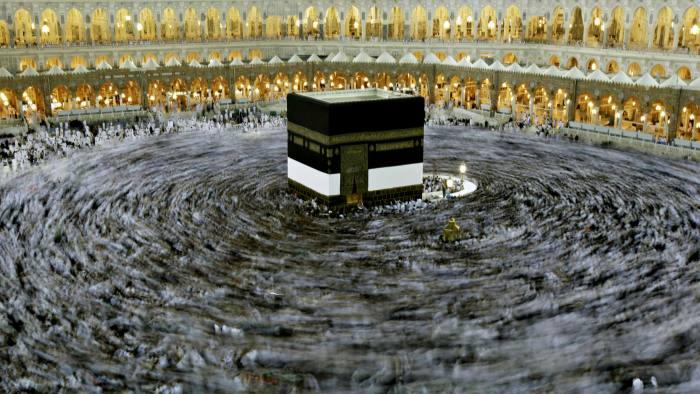 อินโดนีเซียสั่งพลเมืองงดเดินทางไป 'ฮัจญ์' ที่ซาอุฯ เป็นปีที่ 2