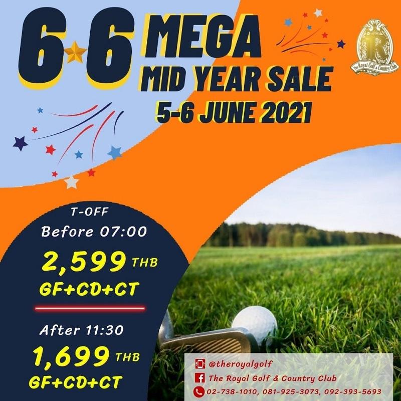 """รอยัลลาดกระบัง จัด """"Mega Mid Year Sale"""""""