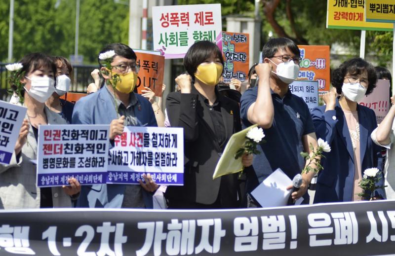 """ผ.บ กองทัพอากาศเกาหลีใต้ """"ลาออก"""" เซ่นเหตุทหารหญิงฆ่าตัวตายโดนล่วงละเมิดทางเพศในกองทัพ"""