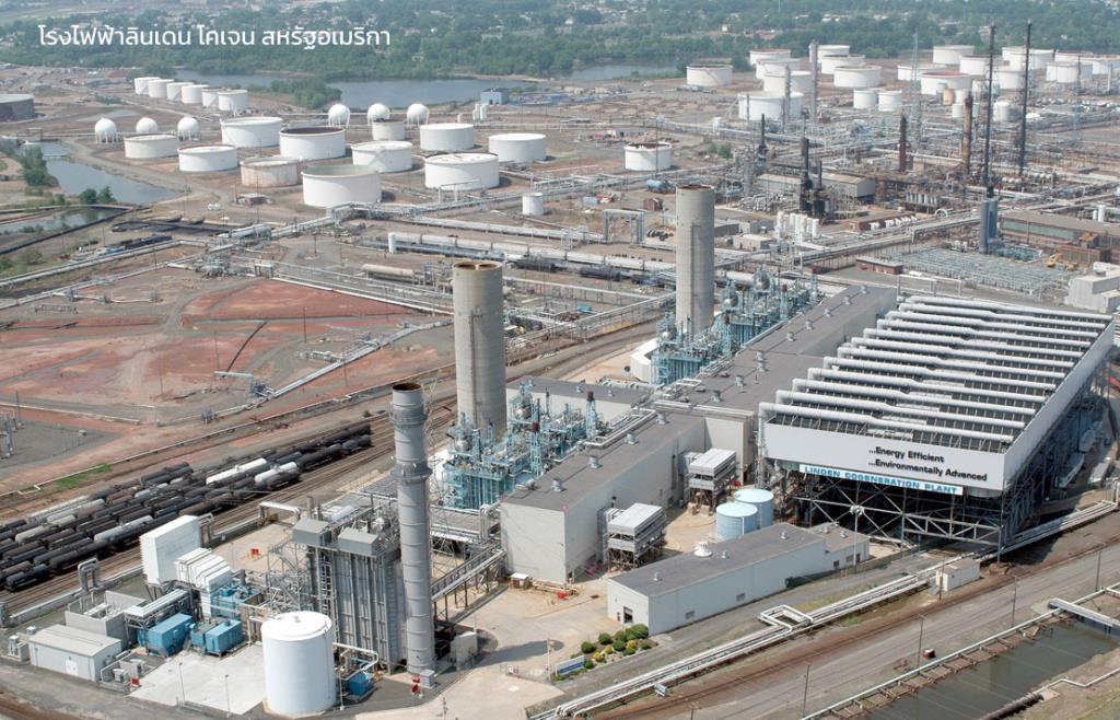 """เอ็กโกเร่งเจรจา M&A โรงไฟฟ้าอีก 2-3 โครงการ หลังปิดดีลซื้อหุ้น 28% """"ลินเดน โคเจน"""" ที่สหรัฐฯ"""