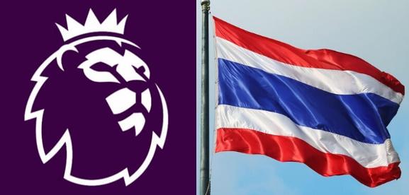 """""""ธงชาติไทย"""" โผล่พรีเมียร์ลีกอย่างเป็นทางการ"""