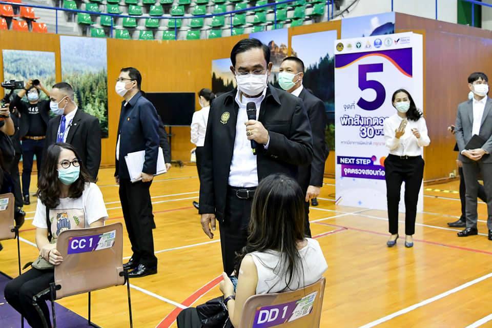 """""""ประยุทธ์"""" เยี่ยมศูนย์ฉีดวัคซีนโควิด ผู้ประกันตน ม.33   สนามกีฬาไทย-ญี่ปุ่น ดินแดง อ้อนรักทุกคน ไม่ลำเอียง ขออย่าเชื่อข้อมูลโซเชียลฯ มาก"""
