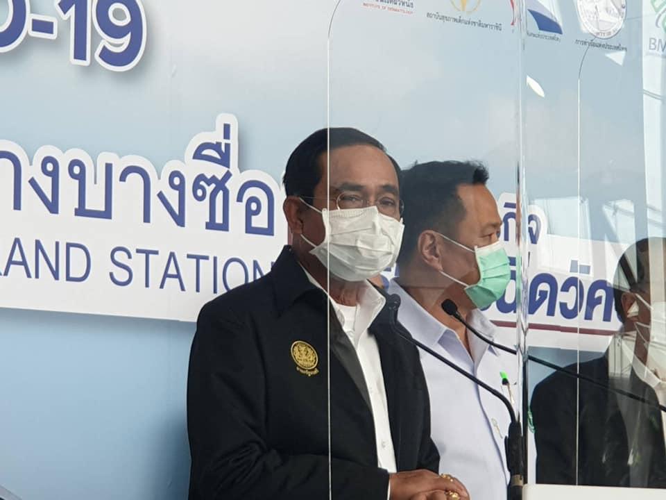 นายกฯ ขอบคุณชาวนาพัฒนาข้าวไทยเพิ่มผลผลิตภาพ เชื่อเข้มแข็งรวมกลุ่มนาแปลงใหญ่