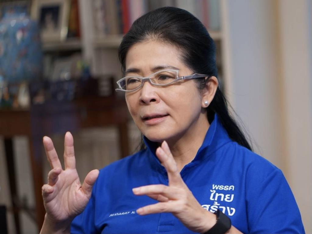 """""""ไทยสร้างไทย"""" ชู """"สุดารัตน์"""" ประธานพรรค ลั่นพร้อมลุยเลือกตั้ง-ส่งครบ 350 เขต"""