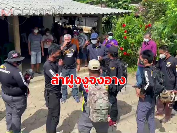 ทีมปราบอสรพิษลงพื้นที่บ้านโพธิ์ช่วยชาวบ้านล่าฝูงงูจงอาง