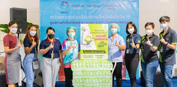 AIS 5G หนุนภารกิจฉีดวัคซีนป้องกันโควิด -19 จุดบริการทั่วภาคตะวันออก