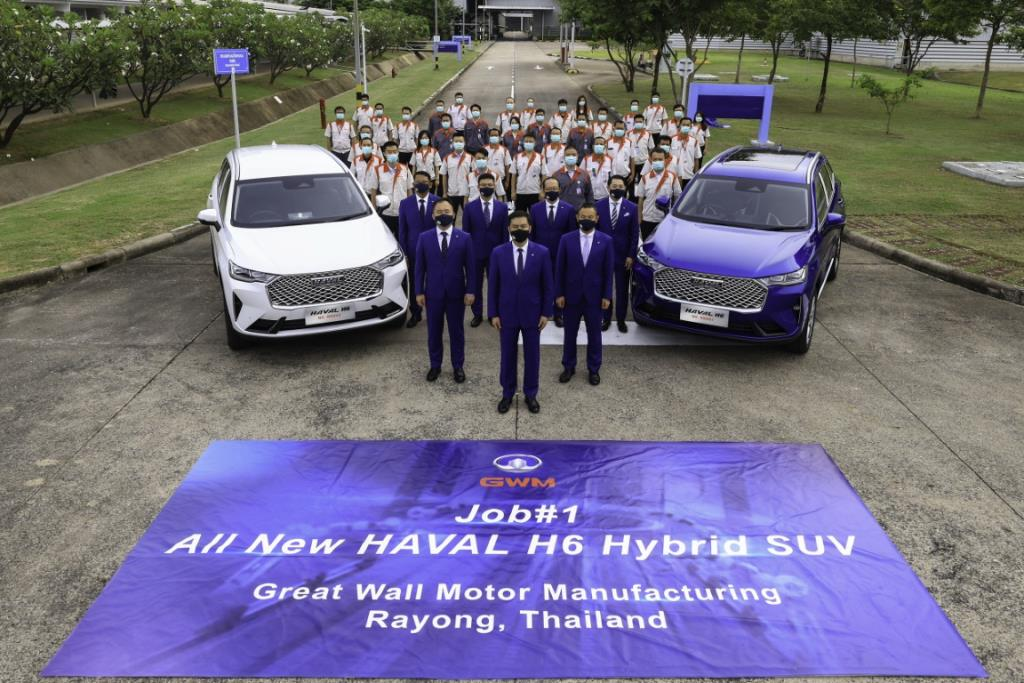 GWM Rayong plant open house