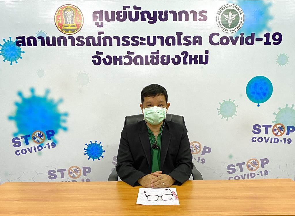 เชียงใหม่เผยยอด3วันยอดคนฉีดวัคซีนโควิด-19แล้วกว่า 2 หมื่นราย