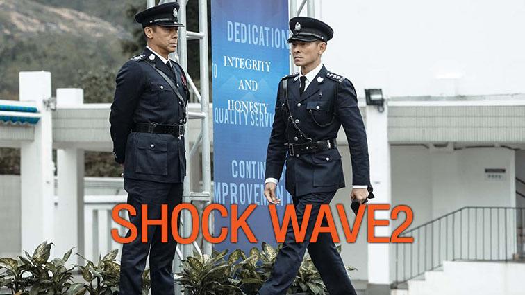 Shock Wave2