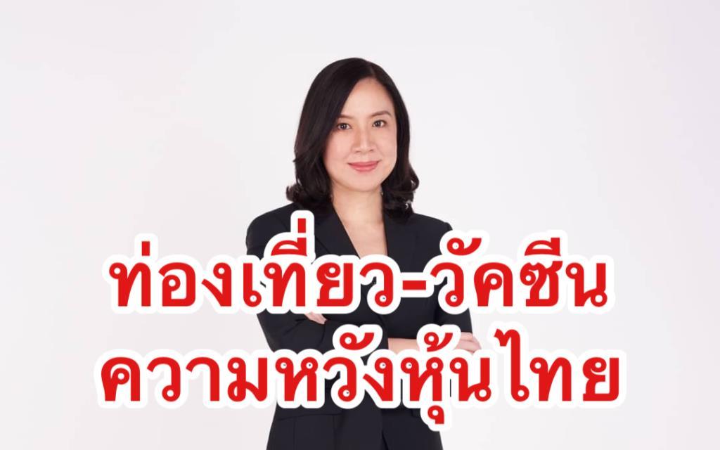 กสิกรไทย เปย์ปันผล K-SELECT กว่า 40 ล้าน