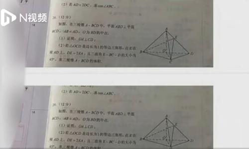 รูปภาพของกระดาษทดสอบของอู่ ก็ยังไม่ทันปรากฏที่แอปและไม่ได้เปิดเผยต่อสาธารณะในรูปแบบใด ๆ