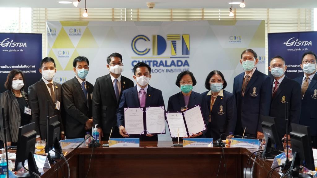 GISTDA ร่วมลงนามวิชาการร่วมเทคโนโลยีจิตรลดา