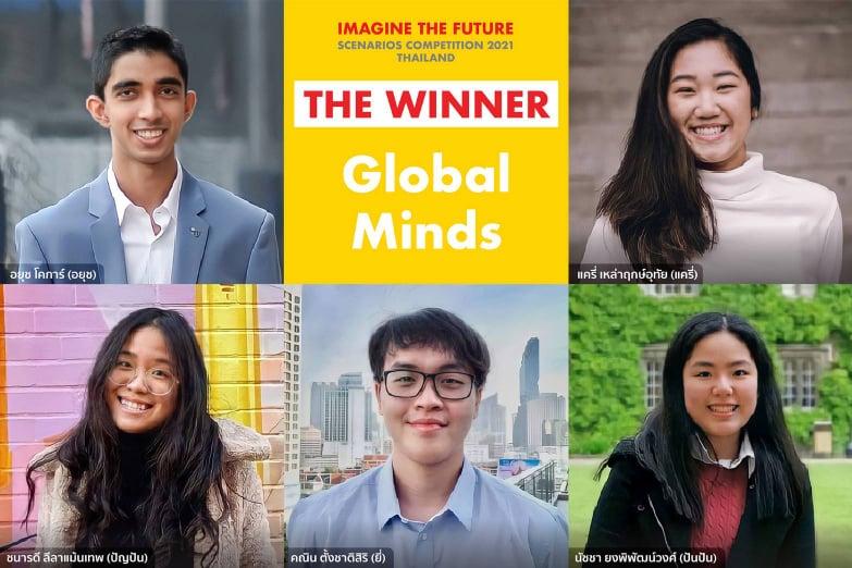 ทีม Global Minds คว้ารางวัล ITF 2021 Thailand เชลล์หนุนแข่งเวทีนานาชาติตอบโจทย์พลังงานปี 2050