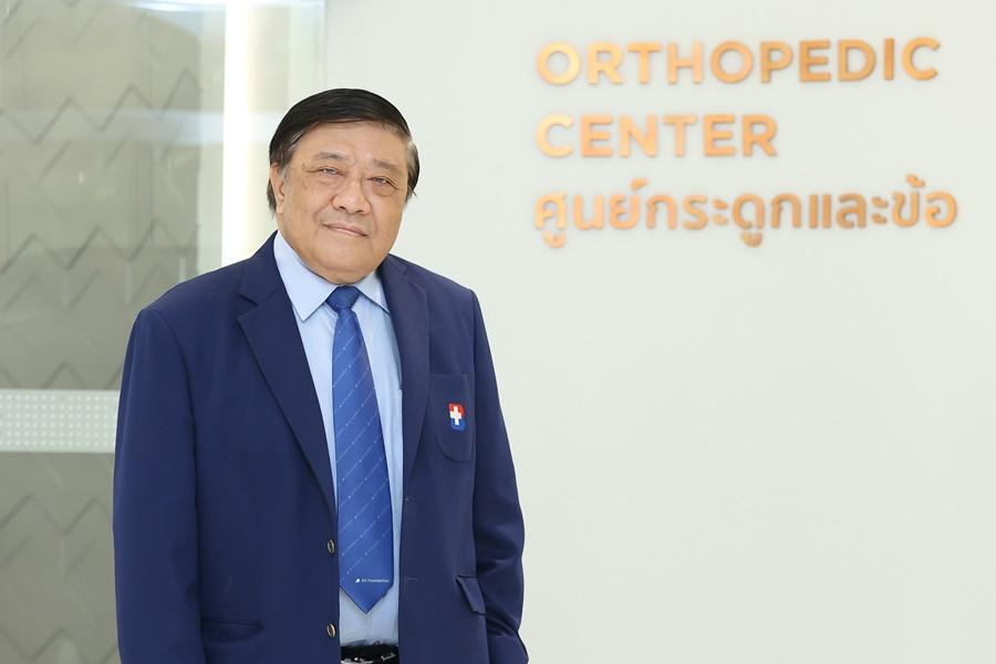 โครงการอบรมแพทย์รุ่นใหม่ ยกระดับมาตรฐานการผ่าตัดเปลี่ยนข้อสะโพกเทียมแบบไม่ตัดกล้ามเนื้อ