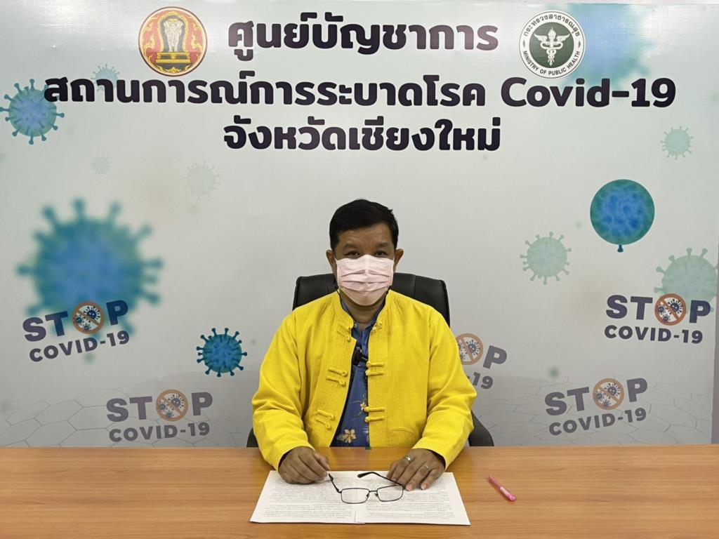 เชียงใหม่เปิดไทม์ไลน์ผู้ติดเชื้อโควิด4รายล่าสุดพร้อมเผยยอดฉีดวัคซีนรอบมิ.ย.64ทะลุ4.3หมื่นรายแล้ว