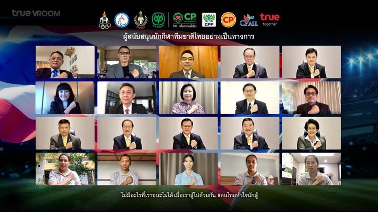 """ซีพี หนุนนักกีฬาไทยลุย """"โอลิมปิก-พาราลิมปิกเกมส์"""" จัดเต็มเสบียงอาหารสุขภาพ ซิม หน้ากากอนามัย เสริมความปลอดภัยป้องกันโรค"""