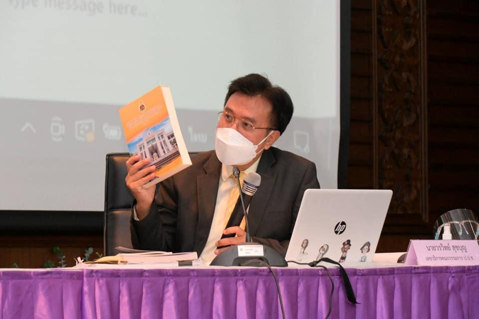 ป.ป.ช. เผย 15 คดี ข้าวจีทูจีภาค 2-จีทูจีมันเส้นรู้ผล 65 ที่อุทยานสิรินาถ-กระรน ซื้อเครื่องโบอิ้ง ลุ้นก.ค.