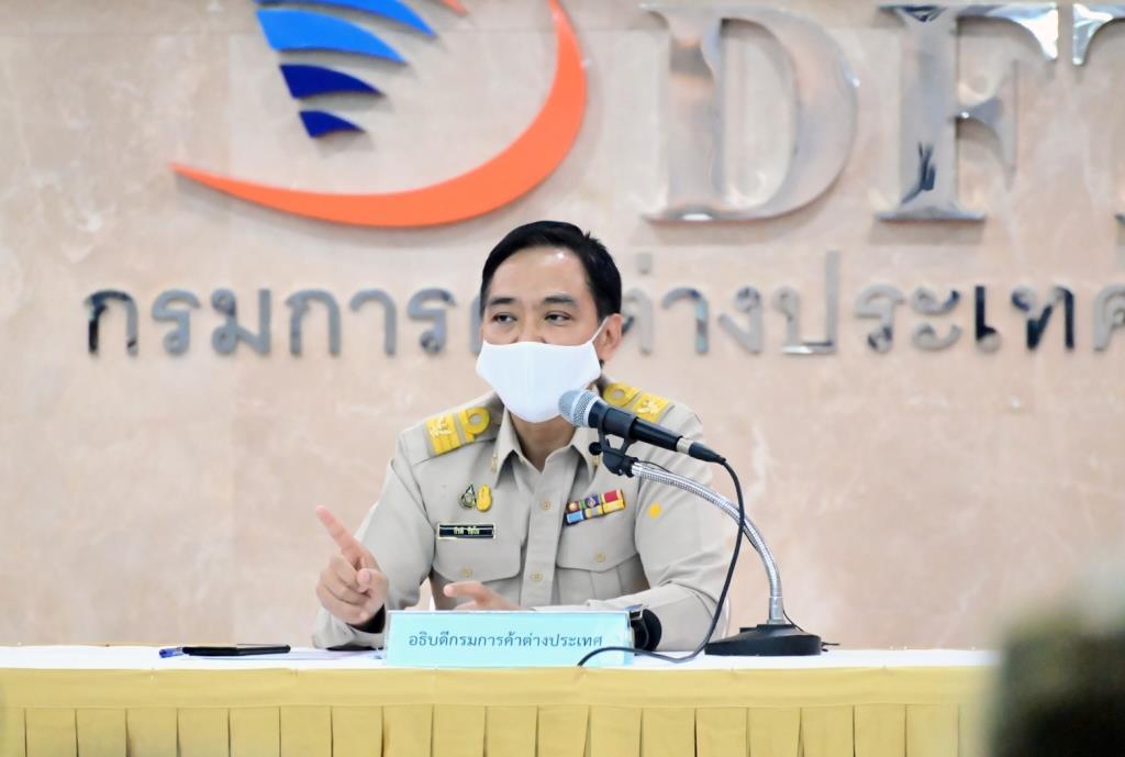 """""""พาณิชย์""""เปิดให้บริการขอหนังสือรับรองถิ่นกำเนิดสินค้าไทย-ชิลี ด้วยระบบ ESS"""