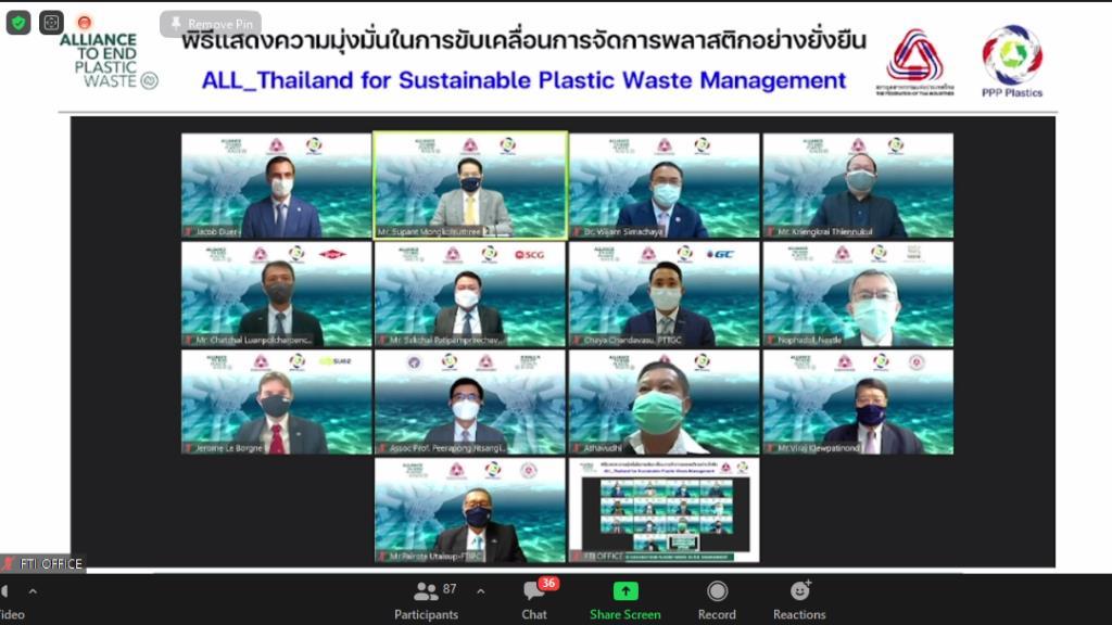 """ส.อ.ท. เปิดตัว""""ALL_Thailand""""จัดการพลาสติกใช้แล้วอย่างยั่งยืน"""