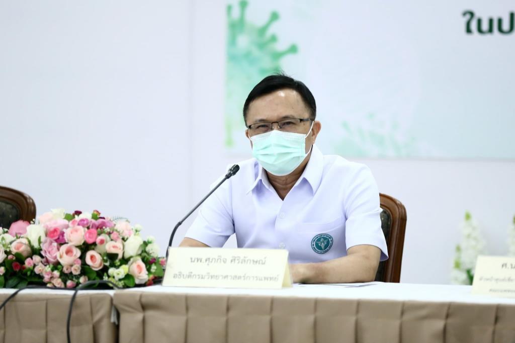 กรมวิทย์ฯ จับตาโควิด-19 สายพันธุ์เดลตา ระบาดเพิ่มขึ้นในกทม. เผยเจอในไทยแล้ว 20 จังหวัด