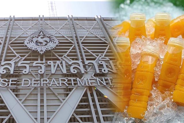 """""""สรรพสามิต"""" ชี้แจง ปมดรามาแม่ค้าน้ำส้มถูกล่อซื้อ ชี้  ผลิตเครื่องดื่มที่ไม่ได้มาตรฐานและไม่เสียภาษี จนท.ทำถูกแล้ว"""