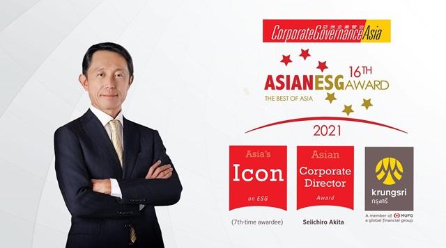 กรุงศรีคว้า 2 รางวัลอันทรงเกียรติจากงาน Asian ESG Award 2021 จาก Corporate Governance Asia