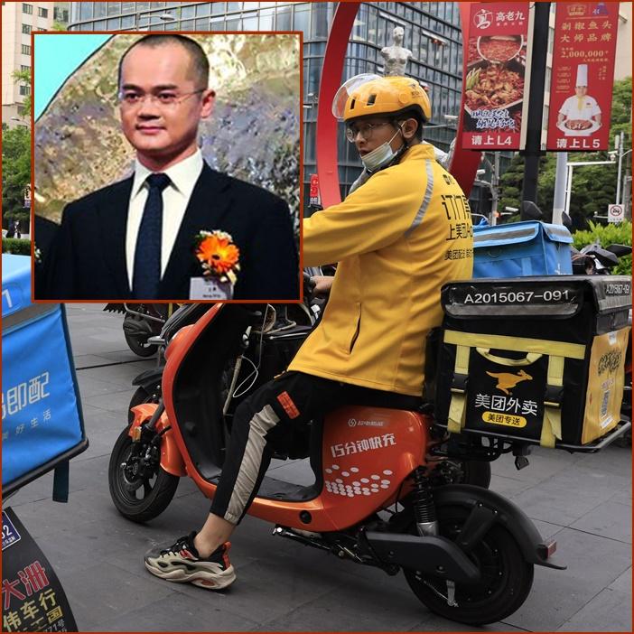 """โดนอีกราย! ปักกิ่งสั่งซีอีโอ """"เหม่ยถวน"""" บ.แอปสั่งอาหารยอดนิยมจีน """"ให้เก็บตัว"""" หลังโพสต์บทกวีโบราณจีนบนโซเชียลวิจารณ์ """"สี"""""""