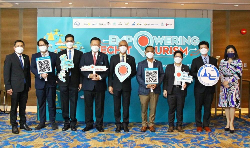 """รัฐ เอกชน ชู""""Empowering Tech Tourism""""ฟื้นท่องเที่ยวยุคดิจิทัล"""