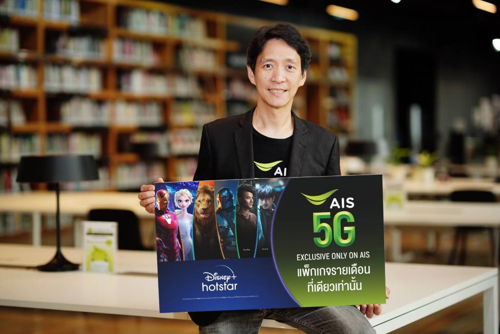 ราคา 35 บาทต่อเดือน เป็นราคา Disney+ Hotstar ที่หาไม่ได้ในประเทศอื่น