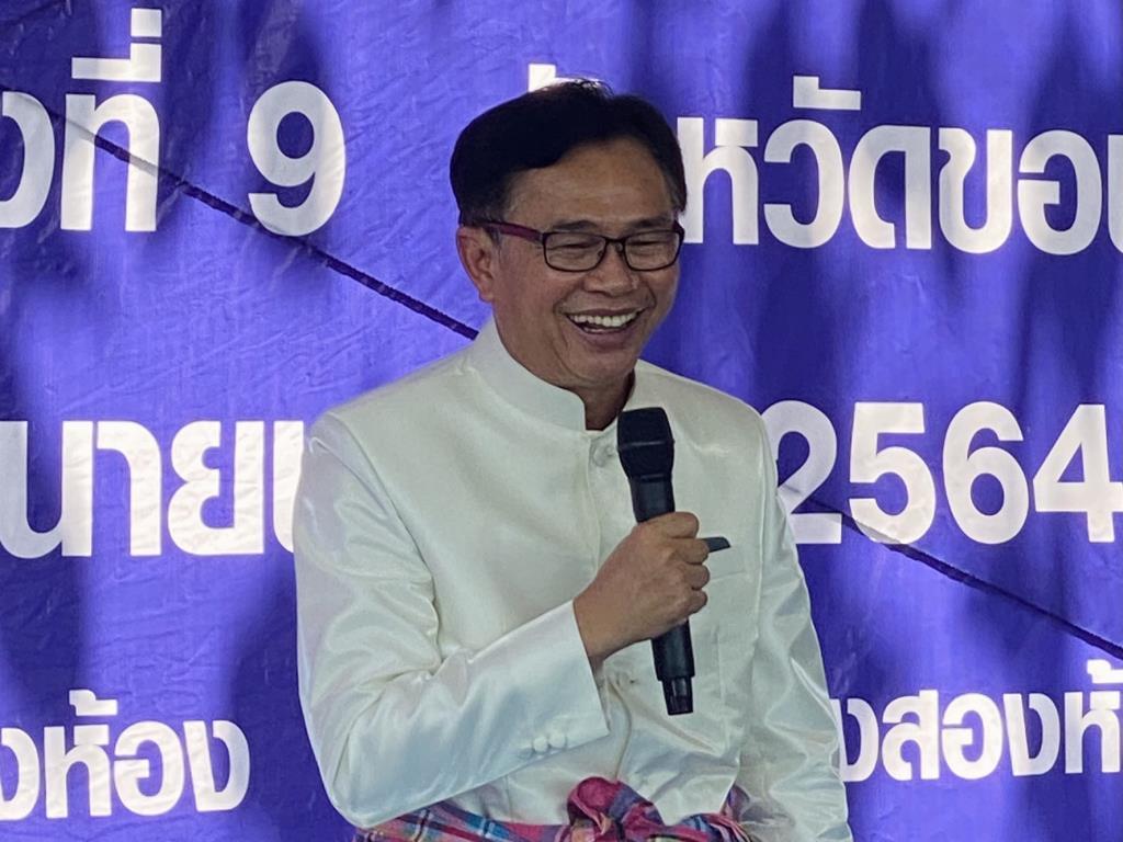 """""""ไทยสร้างไทย"""" ประเดิมประชุมสาขาพรรคที่ขอนแก่น พร้อมลงเลือกตั้งทุกกติกา"""
