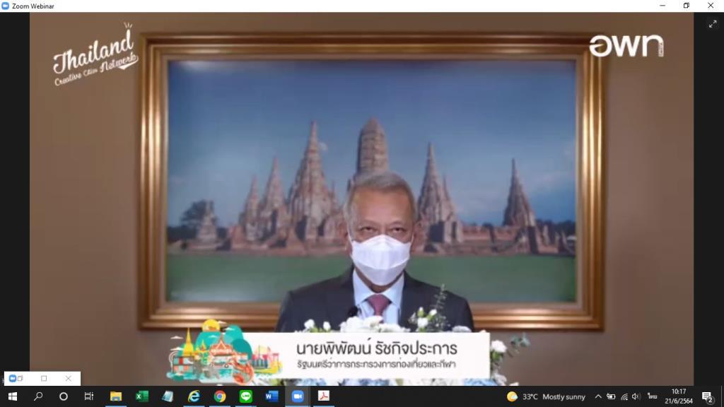 """เปิดเวที """"เครือข่ายเมืองสร้างสรรค์ของประเทศไทย"""""""
