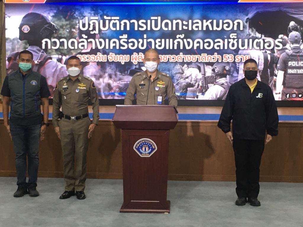 บุกทลายแก๊งคอลเซ็นเตอร์ชาวจีน ตั้งศูนย์บัญชาการในไทยหลอกเหยื่อ