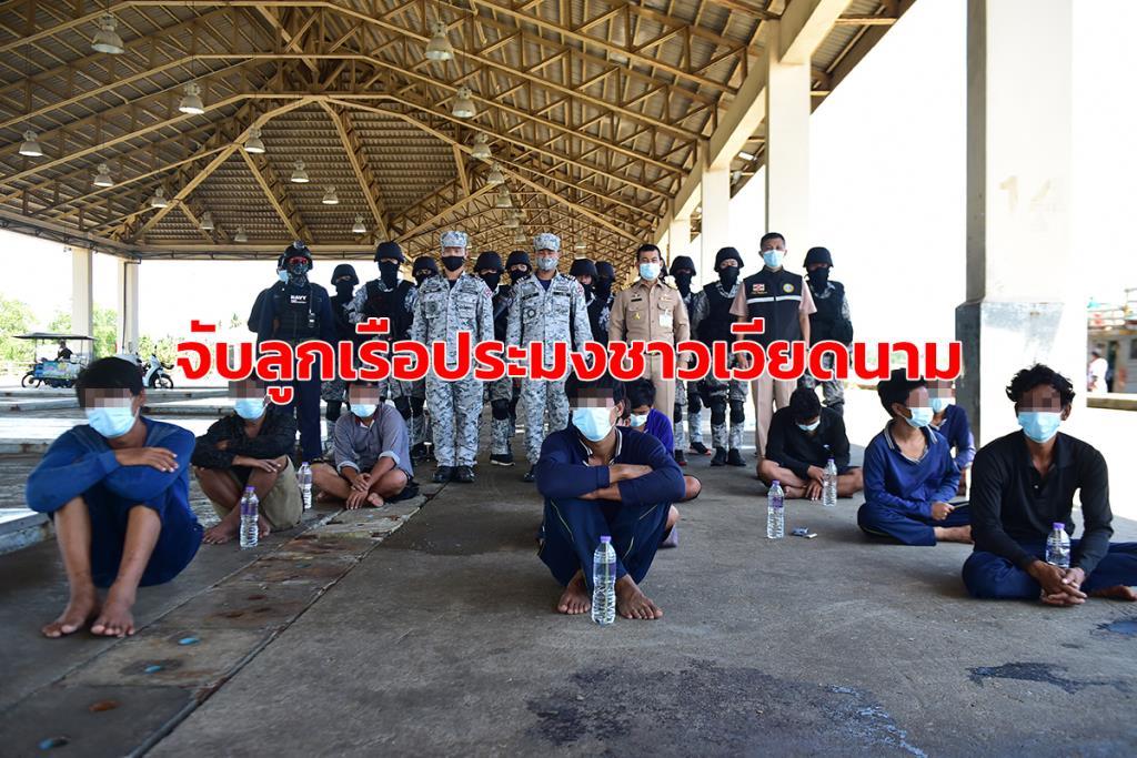 ศรชล.นราธิวาสแถลงจับเรือประมงเวียดนามลอบคราดปลิงทะเล 2 ลำ รวบลูกเรือ 10 คน