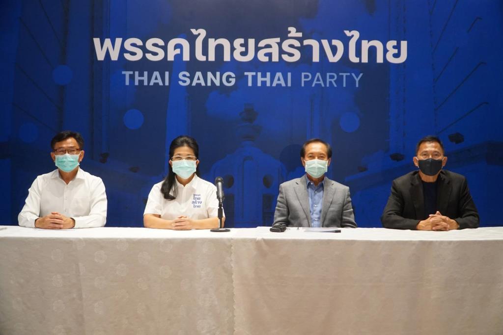 """""""ไทยสร้างไทย"""" จี้คืนอำนาจให้ ปชช.แก้ รธน.ทั้งฉบับ ยันพร้อมสู้ศึกเลือกตั้งทุกกติกา"""