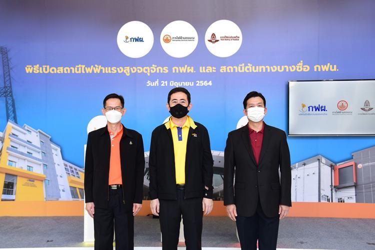 MEA จับมือ กฟผ. และ รฟท. ผนึกกำลังรองรับยานยนต์ไฟฟ้าสาธารณะ ช่วยลดมลภาวะ กระตุ้นเศรษฐกิจไทย