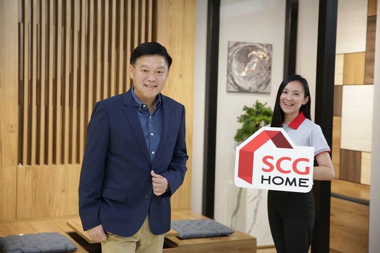 SCG HOME ยกระดับวิสาหกิจชุมชนสู่นักธุรกิจมืออาชีพ ประเดิมจัดติวเข้มออนไลน์ทั่วปท.
