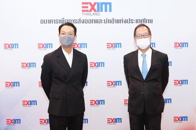 เอ็กซิมแบงก์ เปิดทางรอดเอสเอ็มอีไทย พร้อมจัดสินเชื่อเสริมสภาพคล่องธุรกิจ
