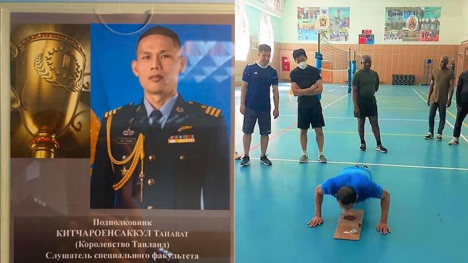 """""""นายทหารอากาศไทย"""" ทำลายสถิติดันพื้นปฏิบัติ วิทยาลัยทหารขั้นสูงรัสเซีย"""