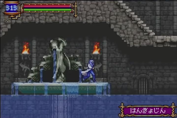 """เกมแดร็กคิวล่า """"Castlevania Advance Collection"""" โผล่ลงเว็บจัดเรต"""