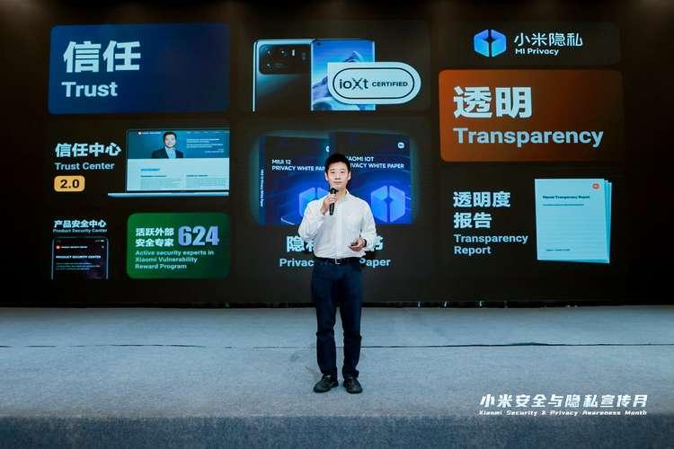Xiaomi ย้ำภาพความเป็นส่วนตัวของข้อมูล พร้อมเผยแพร่รายงานความโปร่งใส
