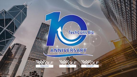 เปิดมุมมอง 10 ปี ไพโรจน์ ต้นศิริอนุสรณ์ แห่ง WOLF by TechCons Bizจากยุคบุกเบิกสู่ผู้นำเทคโนโลยี Paperless เทียบชั้นซอฟต์แวร์ต่างประเทศ