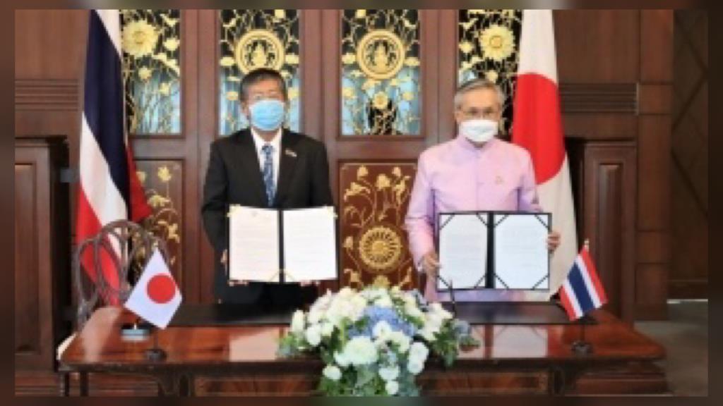 ทูตญี่ปุ่นทำพิธีแลกเปลี่ยนหนังสือลงนามการส่งมอบวัคซีนช่วยไทย 1 ล้านโดส