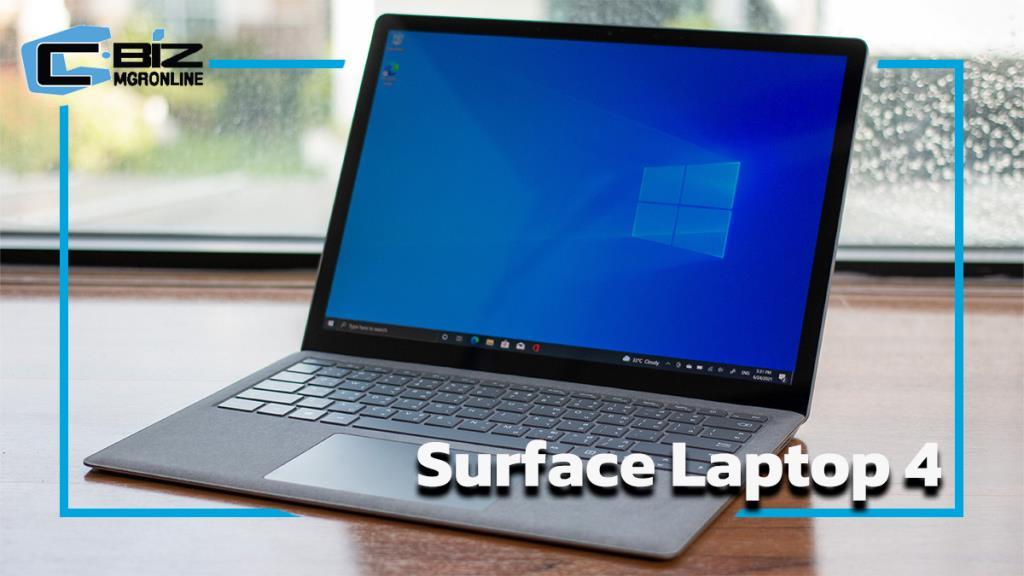 Review : Microsoft Surface Laptop 4 คีย์บอร์ดพิมพ์สนุก เพิ่มตัวเลือกซีพียู