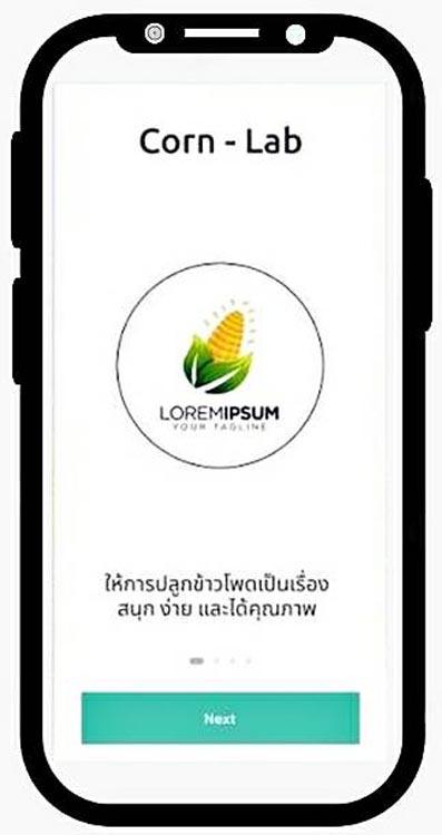 เปิดไอเดียโปรแกรมเมอร์รุ่นใหม่ นำเทคโนโลยียกระดับเกษตรทันสมัย ซีพีเอฟหนุนสร้างความมั่นทางอาหาร