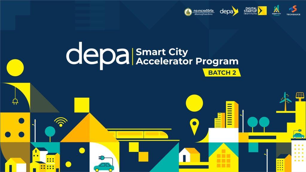 ดีป้า จับมือ เทคซอส เปิดตัวโครงการ depa Smart City Accelerator Program Batch 2 ติดปีกดิจิทัลสตาร์ทอัพ พัฒนาโซลูชันตอบโจทย์พื้นที่ ยกระดับสู่เมืองอัจฉริยะน่าอยู่