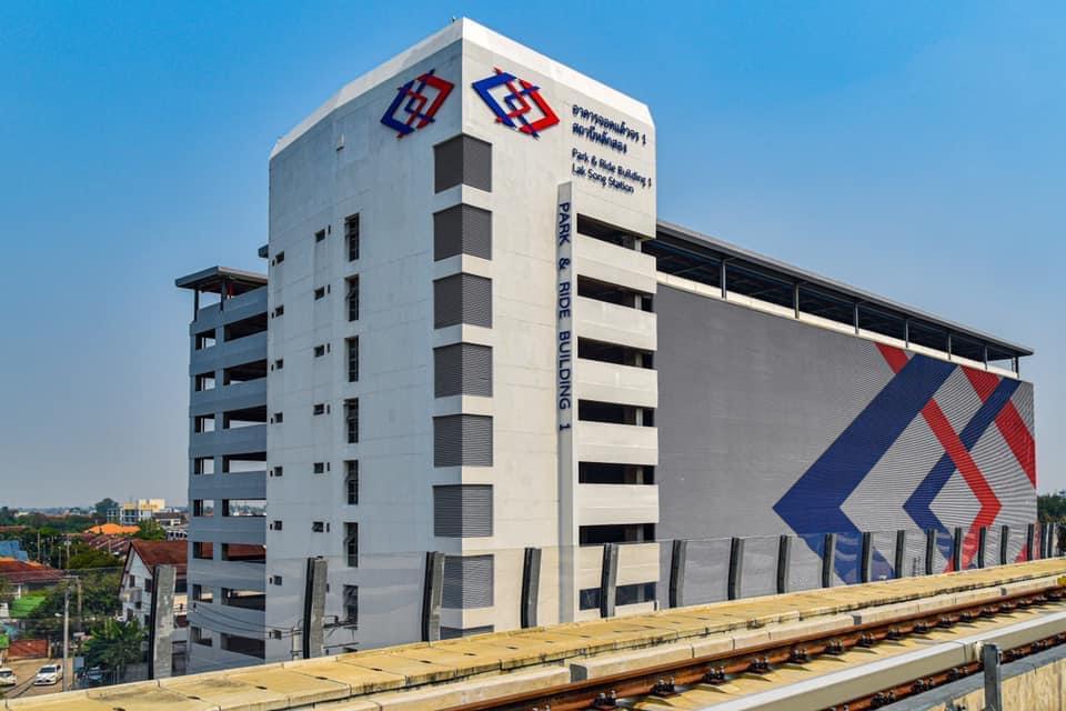 รฟม.เตรียมเปิด สถานีชารจ์ไฟรถยนต์ ที่อาคารจอดรถ MRT