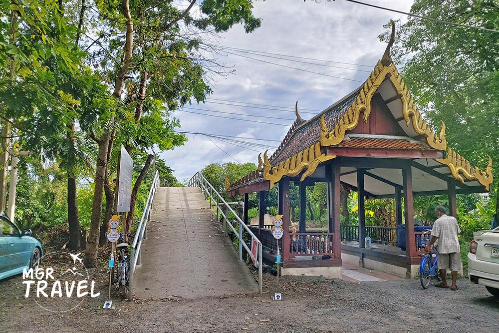 สะพานข้ามคลองที่เป็นจุดชมนกแก้วโมง