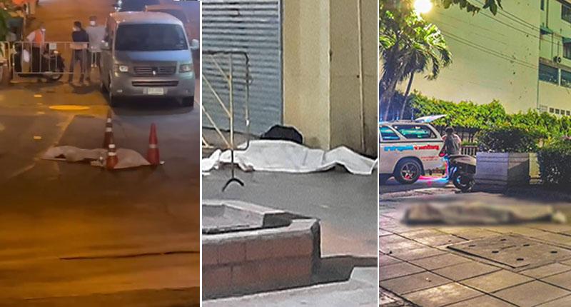 สลด! พบ 3 ศพนอนตายกลางถนน กทม.