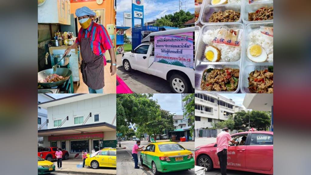 """""""วิฑูรย์ แนวพานิช"""" แจกอาหาร - น้ำดื่ม 200 กว่าชุด ให้ผู้ขับรถแท็กซี่ เพื่อเป็นขวัญกำลังใจ"""